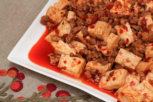 ma po tofu 2