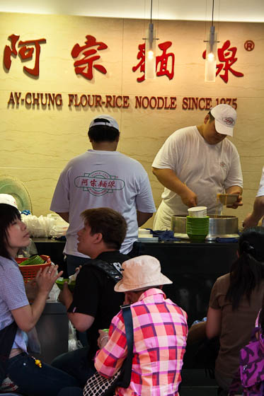 ay-chung noodle shop